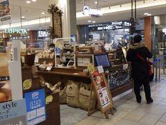 little岡山 JR岡山駅のさんすて岡山店にあるコーヒーショップ。