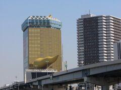 アサヒグループ本社、特徴的なあの建物です