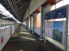 久留米駅に到着。 博多駅からわずか18分。でもしっかり乗りましたよ(笑)