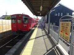 この駅で降ります。