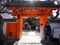 まずは八坂庚申堂へ。 手足を縛られた猿を表す「くくり猿」と呼ばれる色鮮やかな玉で有名です。