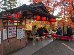 忠僕茶屋。 紅葉を鑑賞しながら休憩出来ます。