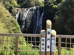 龍門滝  高さ46m、幅43m