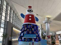 出発はクリスマス前の広島空港から~。