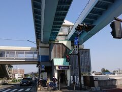 「野島公園駅」に到着。