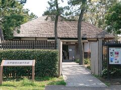野島公園内にある「旧伊藤博文金沢別邸」です。 オーシャンビューが見えるリゾートのような別邸です。