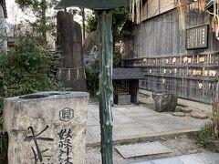 妖怪神社に来ました。