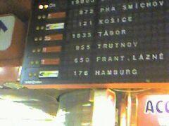 プラハ本駅 (プラハ中央駅)