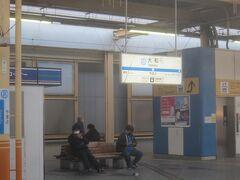 乗っていた電車は急行相模大野行に変更となり、小田急線は相模大野・相武台前でそれぞれ折り返し運転になっているそうなので、それだったら大和まで行って相鉄線で海老名まで行けば何とかなるかと思い、とりあえず各停の片瀬江ノ島行に乗り換えて大和まで来ましたが・・・