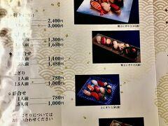 それにしてもリムジンバス恐るべし。 京都福知山から神戸三宮まで1時間15分位で到着。 ぶっちゃけ特急列車よりも断然早い。 でもお値段1700円。 お得です!(ま、出張経費だけどね。)  で、実家に帰ってじいじとネエネと団欒したあと、増田屋に夕食に。