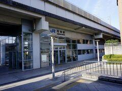 10分ほどで円町駅に到着~