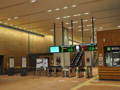 前夜21:30ごろに旭川駅に到着し、友人と少し飲んでホテルに戻ったのが日付が変わるころでした。  翌朝は、前日より1時間早い午前5時にホテルを出発、起きられたら同行すると言っていた友人は現れませんでした。(笑)
