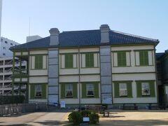 旧内外クラブ記念館