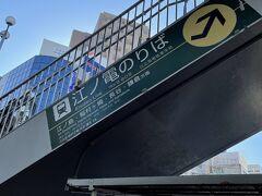 藤沢駅からスタートです。数年前に鎌倉に行くのにこちらの江ノ電乗ったなぁ!