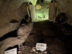 岩屋の第一洞窟、こちらは富士山まで続いていると言われてます。