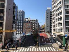 桜木町駅すぐ、紅葉坂