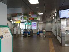 本日はグリーンラインの川和町駅から。 この駅、初めて降りる。 しかし、グリーンライン、料金が高いな。
