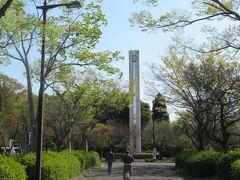 大宮第二公園があります