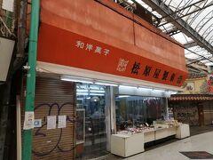 本日は慶良間シュノーケリングーチームと中城城チームに分かれます。 中城チームの私はまずはスイーツを買いに。