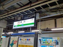 現在時刻は4:25(AM) ここから始発4:35の東海道線に乗りますよ。
