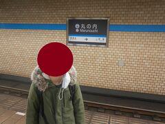 その後は地下鉄丸の内駅に移動して鶴舞線に乗車します