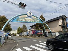 焼津さかなセンター到着。。。