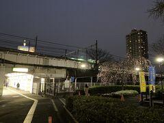 仕事を終え、王子駅で下車しました。