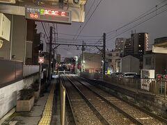 帰りは都電の飛鳥山駅から。
