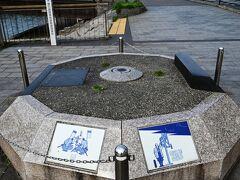 前回とは少し違うところを歩いてみました。これは伊能忠敬さんと縁ある場所の記念に造られたらしい。