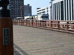 有名な常磐橋。