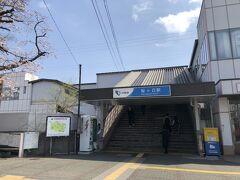 小田急線の桜ヶ丘駅から。