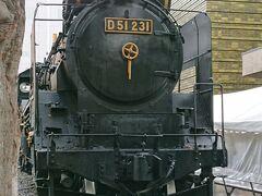 国立科学博物館 蒸気機関車D51231