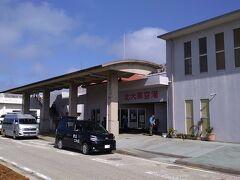 北大東空港は、北大東島の空の玄関であり、島民の皆さんにとっては重要な交通の拠点です。