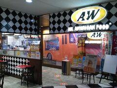JGC修行中、一度は行ってみたかったハンバーガーチェーンの「A&W」へ。 宮古空港の2階のレストランフロアの一番奥に「A&W宮古空港店」があります。
