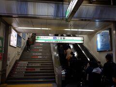 ポートライナーに乗り換えます。実はツアーには三宮~神戸空港のポートライナーの切符が入っています。郵送されてきます。FDAと提携しているラド観光という旅行会社のツアーです。