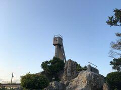 なごみの塔です。