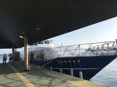 八重山観光フェリーで竹富島へ。往復1100円。WEB割引です。前もって予約しておきました。
