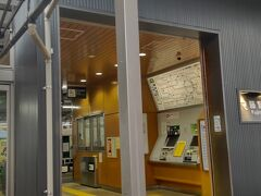 「藤野駅」7:24 出発。 観光協会の奥にトイレがありました。