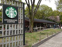 スターバックスコーヒー 上野恩賜公園店 行列でした