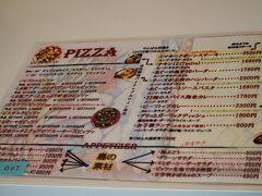 そろそろお腹空いたね。 オーシャンタワー内のレストランオーシャンブルーへ