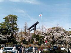 靖国神社の第一鳥居