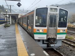 函南駅に到着。 本当に1度は降りてみたかった。 その夢がこの日叶った(しょうもない夢だな)