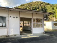 鬼ヶ城最寄駅の大泊駅。無人です。