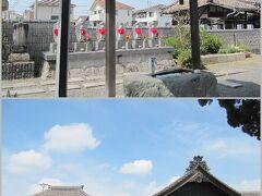 <知多市・岡田> 種徳寺。大永元年(1521)に再建された臨済宗妙心寺派のお寺。 以前は、最後に尋ねた慈雲寺の末寺だったそうです。 お地蔵さんが迎えてくれます。