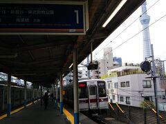 まずは「東武スカイツリーライン」の「曳舟駅」からスタート☆ スカイツリーと駅。  や、昔からの「東武伊勢崎線」って名前でいいだろ。笑