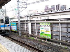 「春日部駅」で「東武アーバンパークライン」とやらに乗り換え。笑 や、昔からの「東武野田線」でいいだろ。笑