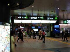 「大宮駅」に到着☆ 「さいたま市」ですが、駅は「大宮」です。