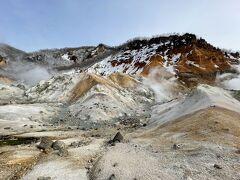 てけてけと歩いて地獄谷に到着。  別府の地獄巡りとは違って、ここの地獄谷は火星のような風景。