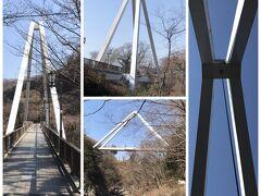 大間々から高津戸峡へ。はねたき橋を渡ります。