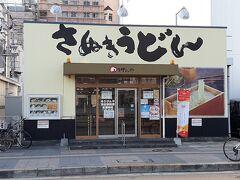 朝食は付けませんでした。うどん食べようと思って。  駅近くのめりけんやさん。  こんな感じでうどんばかり食べている香川県民は糖尿が多いらしいです・・